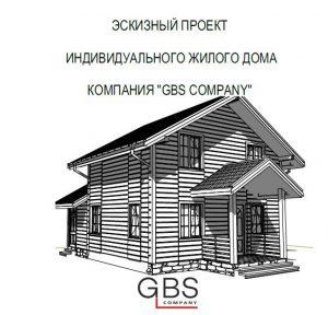 Эскиз дом 6х8